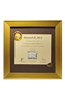 2014 BestWeb.lk - Gold Winner, Best Corporate Website, Sri Lanka Telecom