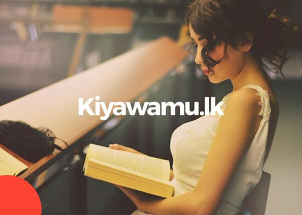 Kiyawamu